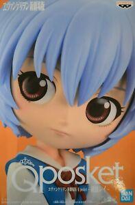 NIB Banpresto Evangelion Q posket Rei Ayanami Figurine