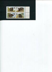 1989 WWF PAKISTAN Himalayan Black Bear Block MNH POSTFREE