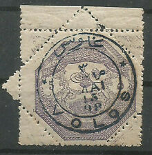 """1898 TURKEY GREECE THESSALY ARMY MILITARY STAMPS  20p """"  VOLOS """"  CANCELLED"""