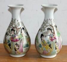 2x Hand Made Vintage CHINESE Vases Qianlong Nian Zhi, China, c.1960 lucky