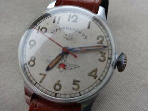 Extremely Rare Vintage 15j Sturmanskie. Czechoslovakian Issued Military Watch