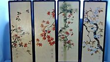 Seifu Kojima (Japan) 4 Separate Framed Ink On Gold Silk Panels Of Birds&Plants