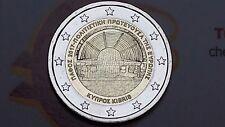 2 Cyprus Paphos Pafos Chypre Cyprus Zibrus Cyprus кипр Κύπρος Πάφος