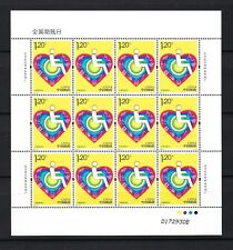 CHINA 2018-12 全國助殘日 Full S/S National Day For Helping the Disabled Stamp