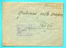 LATVIA RUSSIA OCCUPATION REGISTERED ENVELOPE 40 San USED LUBANA > RIGA 1940s 178