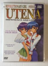 Revolutionary Girl UTENA: Impatience and Longing Anime (DVD)  Sealed