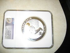 Panda-Moon Festival Medal 2015 1 Kilo China Bi-Metal Silver .999 Space Gold