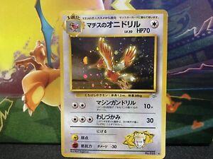 Pokemon Japanese Gym Heroes Lt Surge's Fearow 022 Holo Rare Vintage w swirl