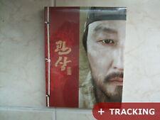 El lector de cara-Blu-Ray Slip Case Edition (coreano, 2014)