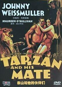 Tarzan And His Mate (1934) - Johnny Weissmuller, Maureen O'Sullivan (Region All)
