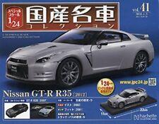 Japanese famous car collection vol.41 1/24 NISSAN GT-R35 Magazine