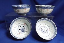 "4 Antique Chinese Porcelain GRAIN PATTERN Rice Bowls 4 1/2"" MARK CHINA IN Blue"