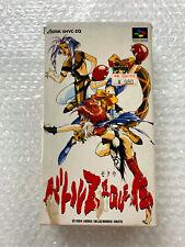 """Battle Zeque Den """"Good Condition"""" Nintendo Super Famicom SFC Japan"""