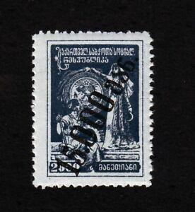 Feb 1923 Georgia 15.000 on 2000 Rubles Georgian Russia Caucasus SC 37 MNH OG