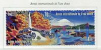 19709) UNITED NATIONS (Geneve) 2003 MNH** Water year