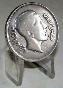 Kingdom Of Iraq - Iraqi coin 1932 King Faisal I  1 Riyal Silver 200 Fils KM 101