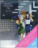 DIGIMON ADVENTURE-DIGIMON ADVENTURE TRI.5. KYOUSEI-JAPAN BLU-RAY U00