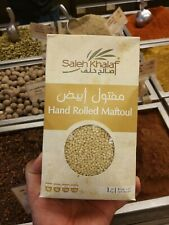 Maftoul middle eastern Moroccan couscous box 1 kilo organic مفتول