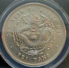 1908 China Chihli Province Dollar 34th Year Of Kuang Hsu - ANACS AU50 Details