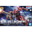 1/144 HGGTO MS-06S Zaku II Char RED COMET VER. by Bandai Japan Imported