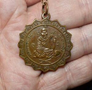 "Vintage Thai Buddhist Metal Monk Amulet / Pendant with 18"" Brass Necklace"