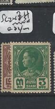 Thailand (P0306B) King Sc 243-4 Mnh