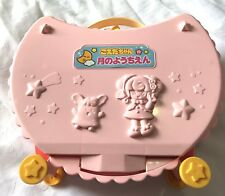 1992 Takara TOMY Koeda Chan Kindergarten on Wheels Japan Playset