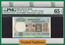 TT PK 80a 1975 INDIA RESERVE BANK 5 RUPEES PMG 65 EPQ GEM UNC POPULATION OF 8!