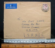 BRITISH  FORCES POST OFFICE ?75 1952 To HAIFA ISRAEL BACKSTAMP NICOSIA CYPRUS