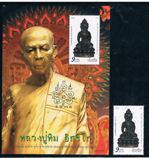 THAILAND 2016 Amulet by Luang Pu Tim (with S/S)