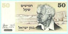 1978 Israel 50 Sheqalim Banknote Crisp Uncirculated ~ Ben Gurion