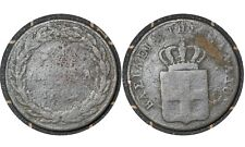 1 Lepton 1840 Kingdom of Greece 🇬🇷 Hellas Coin // King Othon # 13  // From 1$