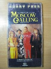 GORKY PARK  Moscow Calling (RARE JAPAN SINGLE) RUSSIAN,Russische Rock Musik,USSR