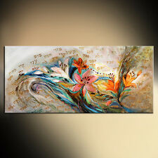 The 72 Names top quality giclee print figurative Jewish art Elena Kotliarker