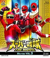 New Super Sentai THE MOVIE Blu-ray VOL.3 [Blu-ray]
