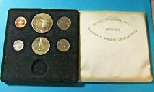 1967 Canada RCM Silver Dollar 6-Coin Proof-like Set