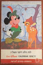 VINTAGE ISRAEL HEBREW JEWISH WALT DISNEY MICKY MAUS BAMBI CALENDAR 1976/7