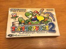 SUPER MARIO Advance 2 Nintendo Game Boy Advance CIB
