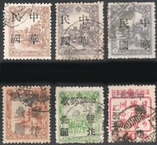 MANCHURIA, 1945. Local Overprint Used Selection (11), Used