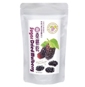 Fresh Natural Dried Mulberry Whole Fruit Trail Snacks 順泰桑椹亁