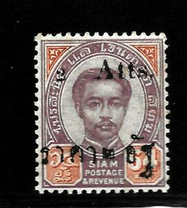 HICK GIRL-MINT THAILAND STAMP SC#46  KING CHULALONGKORN, 1894 SURCHARGE   X1765