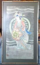 Lg Japanese Asian Chinese Watercolor Painting Wise Woman SIGNED/Red Stamp Framed