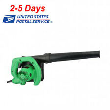 Super Leaf Blower With Vacuum Shredder 600W Electric Power Handheld Tool