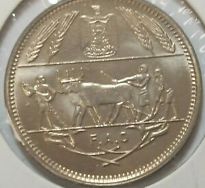 1970 Egypt 10 piastres coin Uncirculated FAO issue