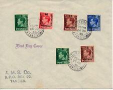 GB Morocco Agencies 1936 King Edward VIII FDC
