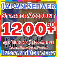 [JP] [Instant] 1200+ SQ Fate Grand Order FGO Level 1 Fuyuki Starter Account