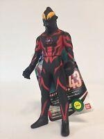 Bandai Ultraman Ultra Monster Series 43 Ultraman Belial Soft Vinyl Pvc Figure