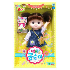Youngtoys Kongsuni I'm Kongsuni Doll Children Toy
