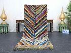 "Moroccan Handmade Vintage Boucherouite 2'8""x5'8"" Berber Checkered Multicolor Rug"