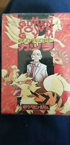 Pokemon 1996 Japanese Guren Town Gym Blaine Theme Deck